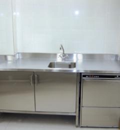 poste de lavage frontal - inferieur a 60 repas
